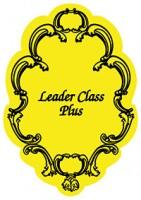 Leader Class Plus