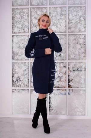 Modus: Пальто «Лакшери» 7029 - главное фото