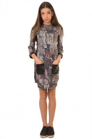Tashkan: Платье Фокс 1487 - главное фото
