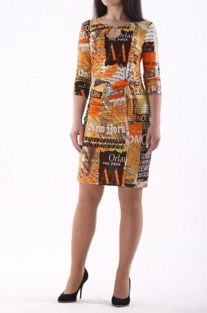 ShaArm: Платье Повседневное 9405 - главное фото