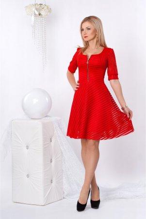 S&L: Платье 958 - главное фото