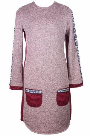 Tashkan: Платье Миксик 1583 - главное фото
