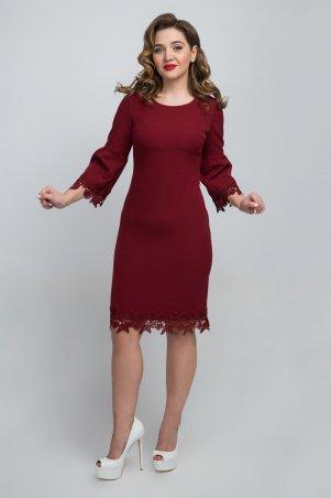 Lakerta. Платье. Артикул: 506577