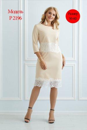 Welly. Лаконичное женственное летнее платье - Р 2196. Артикул: Р 2196
