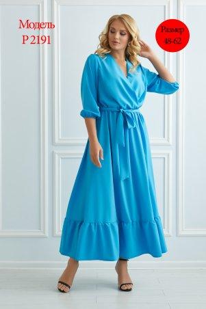Welly. Очень женственное платье -Р 2191. Артикул: Р 2191