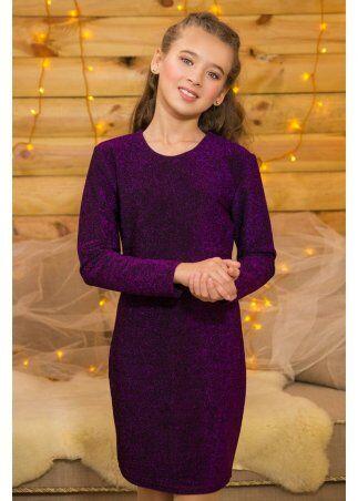 Tashkan. Платье Милада, фиолетовый. Артикул: 1675000001
