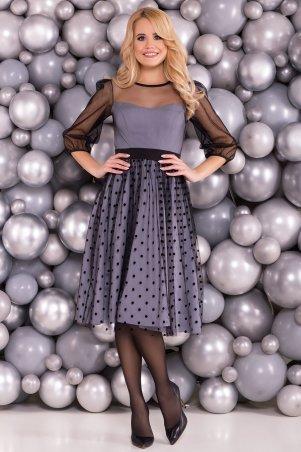 Modus. Платье «Кароль 6062». Артикул: 41023