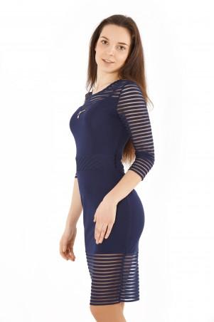 ShaArm: Платье нарядное 1404 - главное фото
