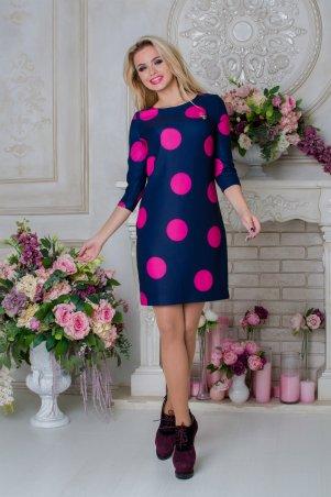 Modus: Платье «Ди Ди Принт» 4863 - главное фото