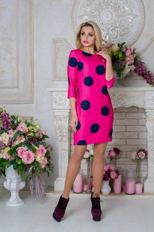 Modus: Платье «Ди Ди Принт « 4862 - главное фото