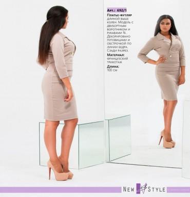 New Style: Платье 692/1 - главное фото