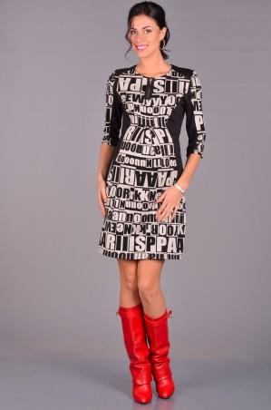 Feminelle: Платье для беременных 1378448 - главное фото