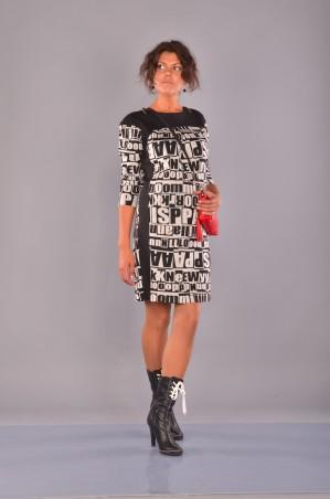 Feminelle: Платье для беременных 1378391 - главное фото