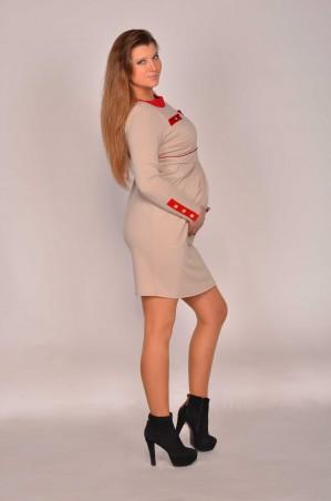 Feminelle: Платье для беременных 1378033 - главное фото
