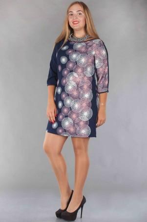 Alpama: Платье SO-13103-PNK - главное фото