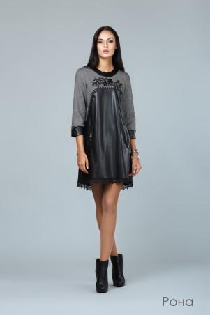 Angel PROVOCATION: Платье Рона - главное фото