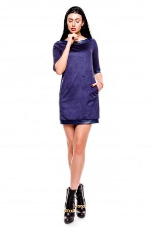 SVAND: Платье 352-359 - главное фото