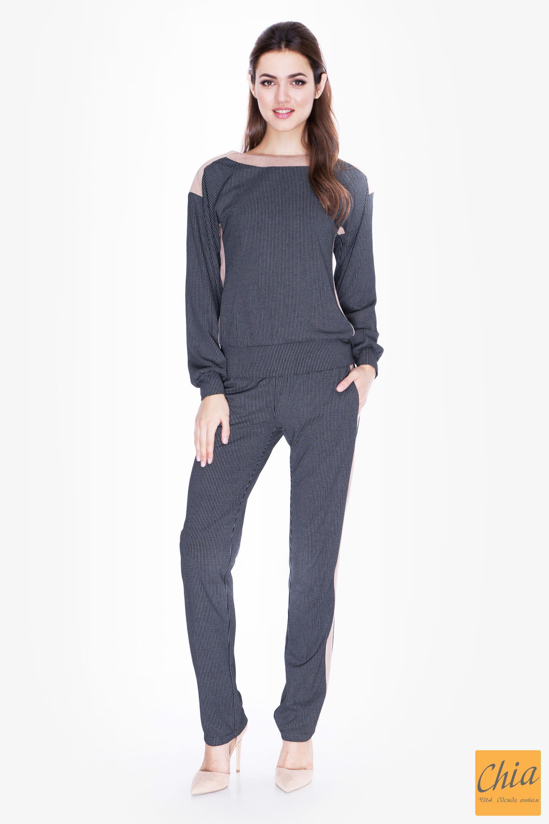 Nika Женская Одежда