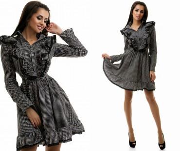 Look At Fashion: Платье 068020 - главное фото
