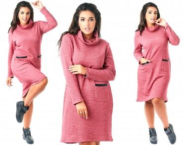 Look At Fashion: Платье 0681020 - главное фото