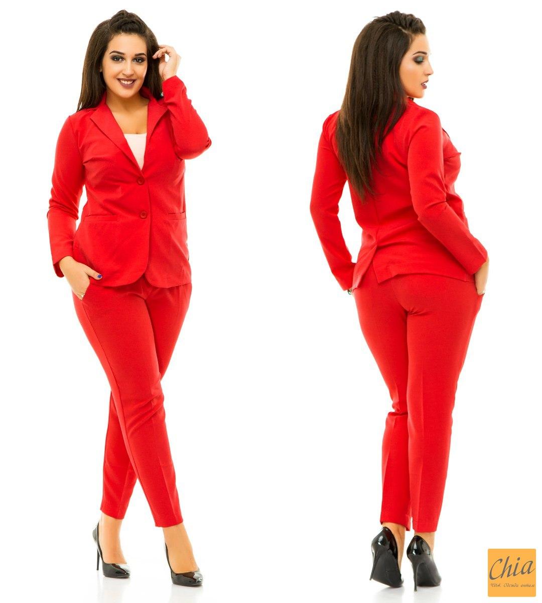 деловой костюм женский красный с доставкой