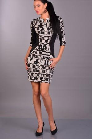 Alicja: Платье 8383093 - главное фото