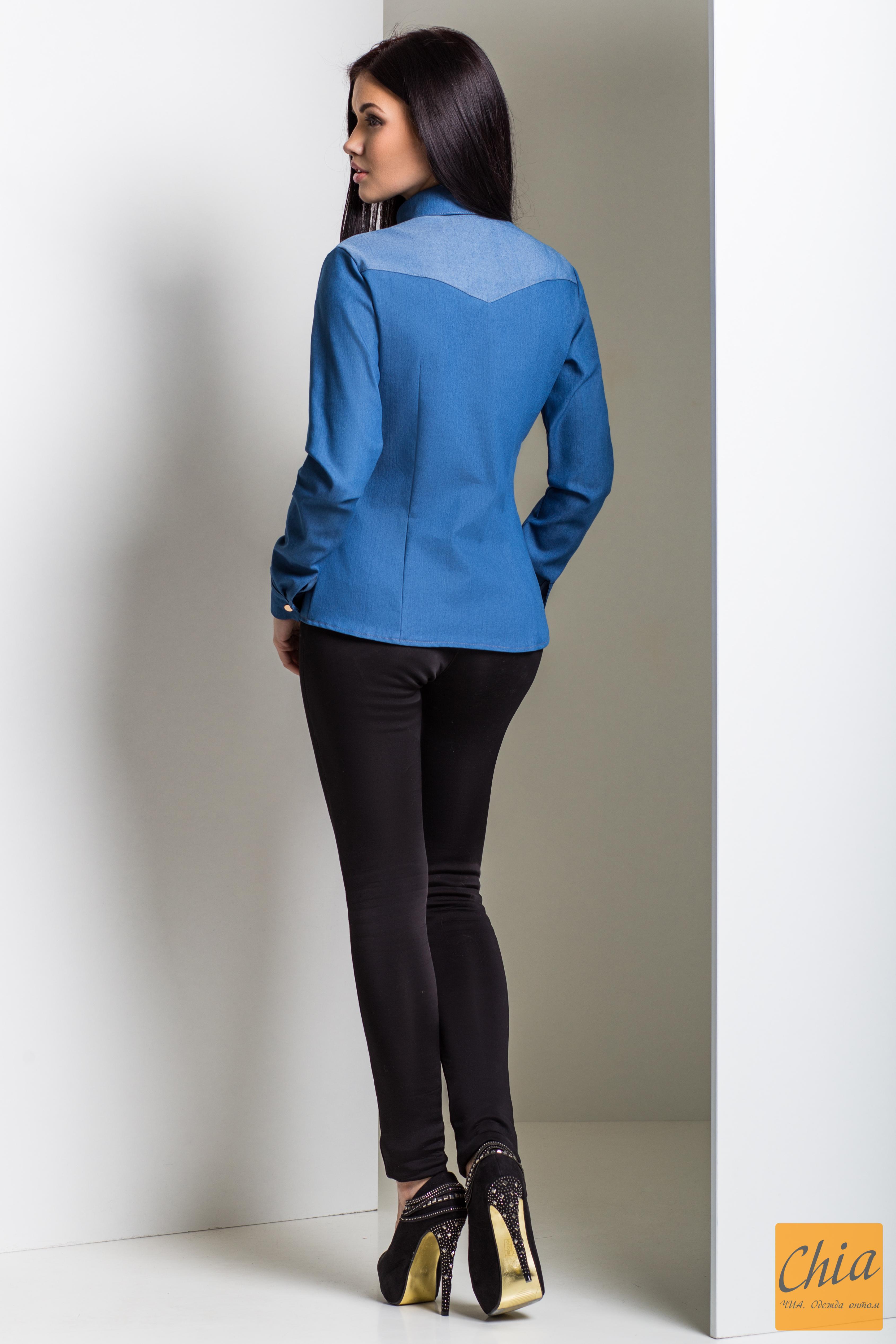 Лира женская одежда