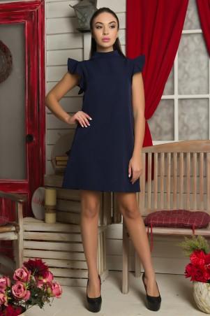 First Land Fashion. Платье Гейзер. Артикул: ПГ 0025