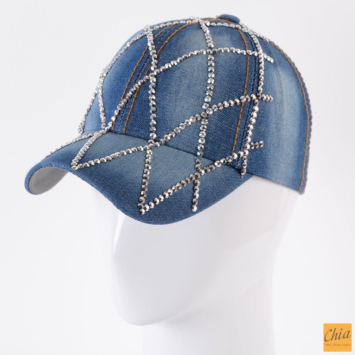 Джинсовая кепка со стразами купить модные женские блузки рубашки
