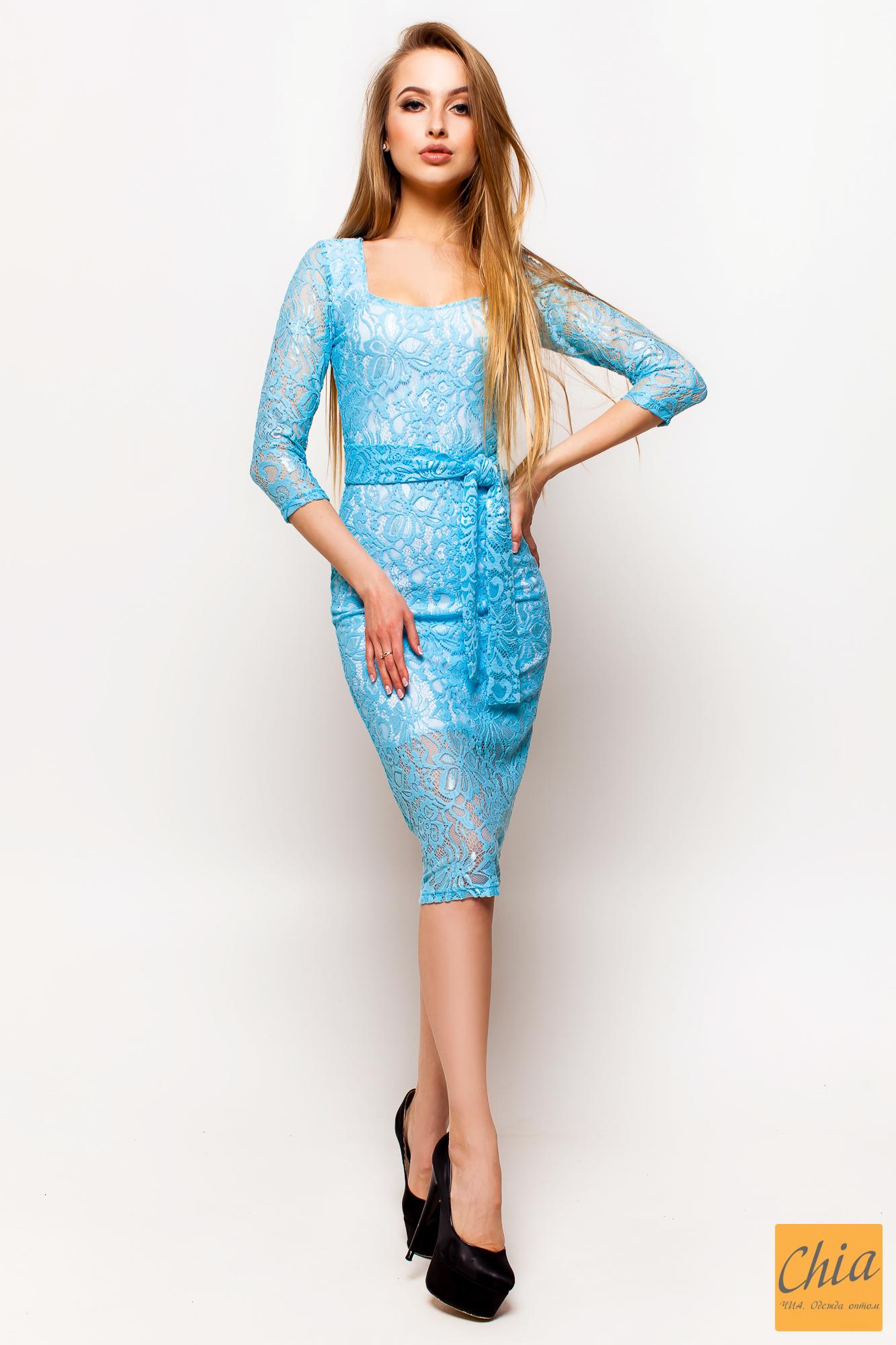 Женская одежда олси доставка