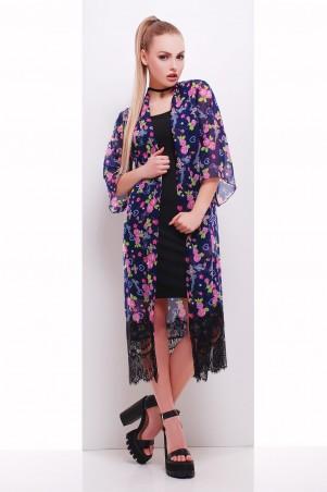 Glem: Платье накидка Ванда - главное фото