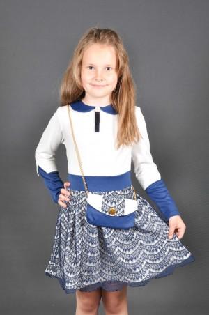 Leader Class Plus. Платье Клатч. Артикул: 1843