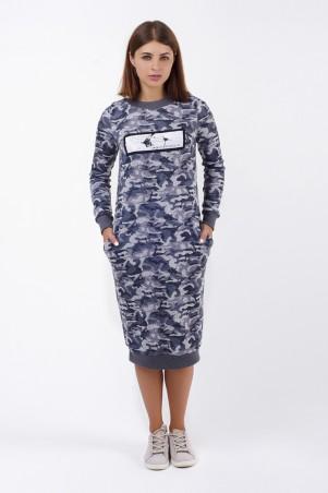 A-Dress. Платье. Артикул: 70650