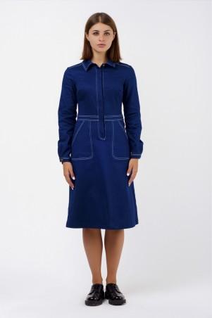 A-Dress. Платье. Артикул: 70590