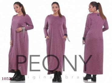 Peony. Платье Абу-Даби - 1. Артикул: 2508173
