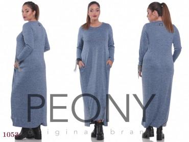 Peony. Платье Абу-Даби - 1. Артикул: 2508171