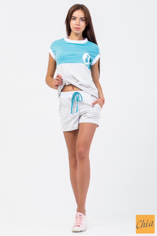 Комбинированные костюмы женские доставка