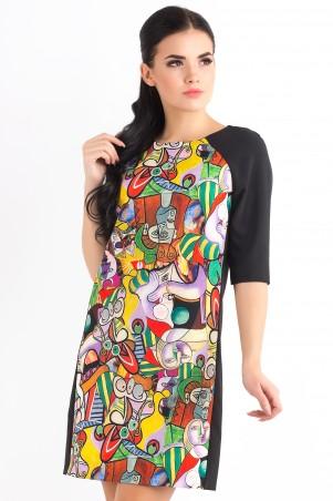 Seam. Платье. Артикул: 5302