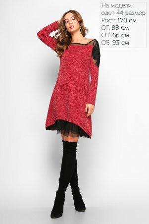 LiPar. Платье Адель. Артикул: 3159 красный