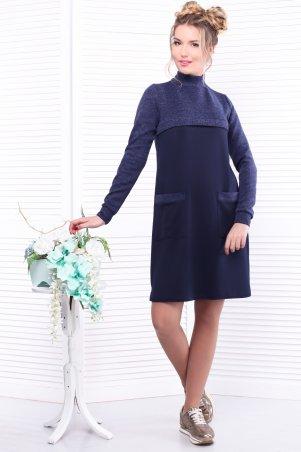 Alpama: Платье синее SO-13290-BLU - главное фото