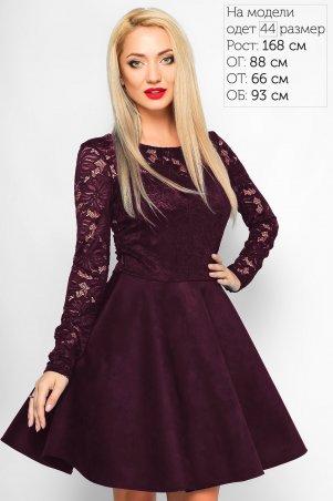 LiPar: Платье Сабина Фиолетовое 3017/2 фиолетовый - главное фото