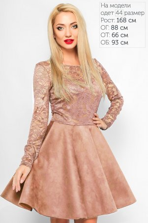 LiPar: Платье Сабина Пудра 3017/2 пудра - главное фото