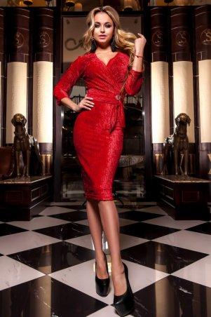 Jadone Fashion. Платье. Артикул: Модус М2
