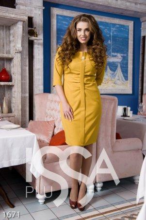 ISSA PLUS. Горчичное облегающее платье с оригинальным дизайном и подвеской. Артикул: 1671_горчичный