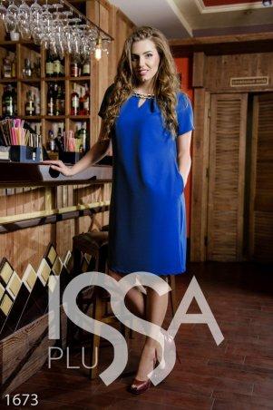 ISSA PLUS. Платье цвета электрик с короткими рукавами и крупной цепью. Артикул: 1673_электрик