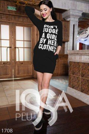 ISSA PLUS: Платья 1708_черный - главное фото