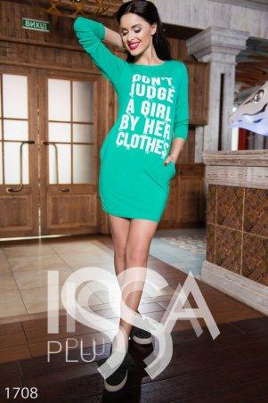 ISSA PLUS: Платья 1708_зеленый - главное фото