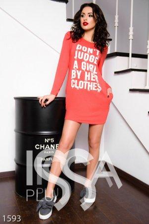 ISSA PLUS: Платья 1593_кораловый - главное фото