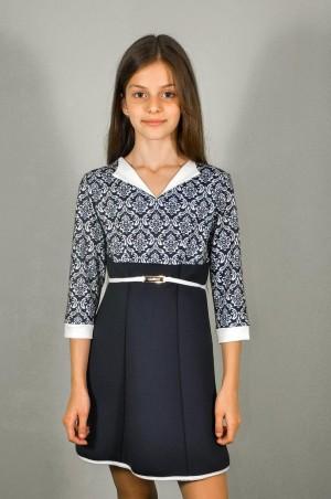 Leader Class Plus. Платье Сьюзи. Артикул: 1609