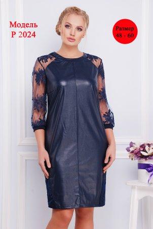 Welly. Элегантное кожаное платье с кружевными рукавами – Р 2024. Артикул: Р 2024